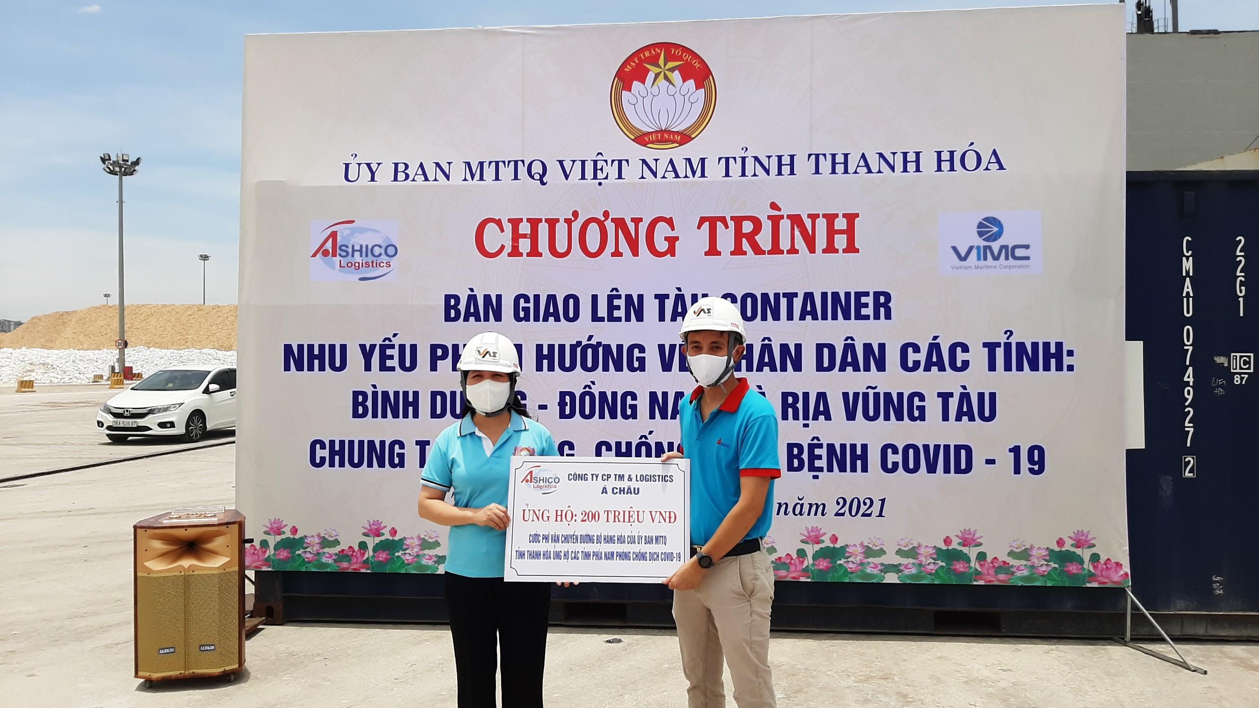 Ashico Logistics chung tay vận chuyển miễn phí hàng trăm tấn hàng hóa thiện nguyện của Ủy ban MTTQ Việt Nam tỉnh Thanh hóa vào các tỉnh phía Nam